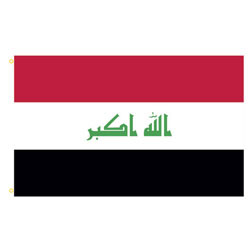 Iraq Rectangle Flags